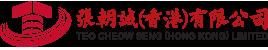 Teo Cheow Seng (Hong Kong) Limited